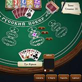 Скриншот игры Русский покер